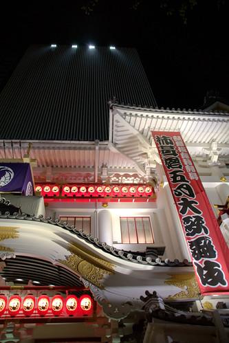kabukiza 13/05/27