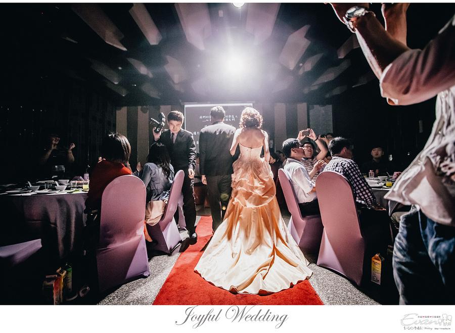 Mason & Vivia 婚禮記錄 _00122