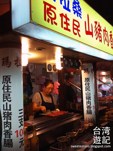 taiwan taipei ximending shilin night market blog (25)