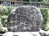 Photo:#1161 first waka (31-syllable) poem By Nemo's great uncle
