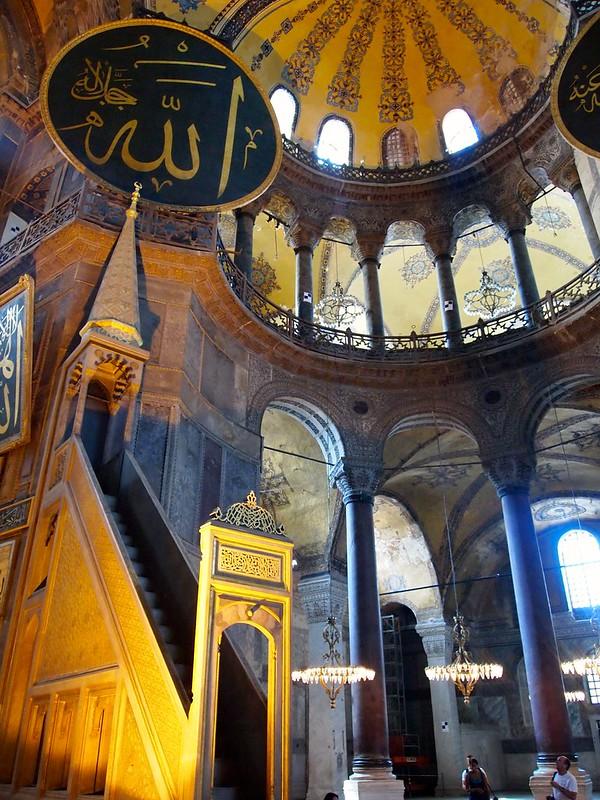 Aya Sofya - Istanbul, Turkey