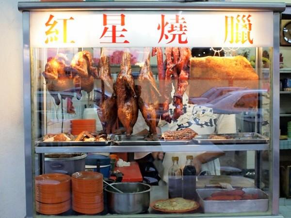 Melaka - Asam Pedas fish at Pasar Borong Taman Merdeka-007