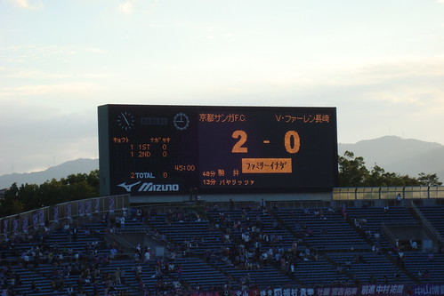 2013/07 J2第35節 京都vs長崎 #01