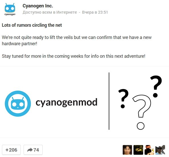новый партнёр Cyanogen