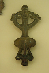 Luristan Bronze