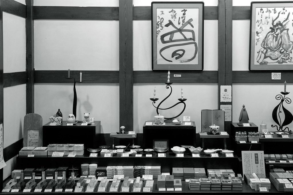 高澤ろうそく店|石川県七尾市