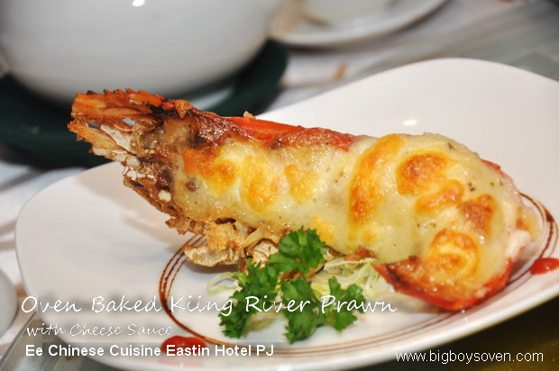 Ee Chinese Cuisine Eastin Hotel PJ 3