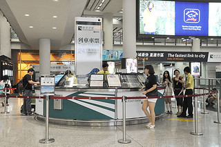 MTRカスタマーサービスカウンター(客務中心)