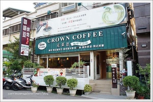 Klien Coffee (2)