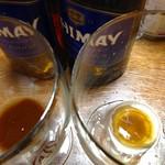 ベルギービール大好き! シメイ グランド リザーヴ Chimay Grande Reserve Special Bottle