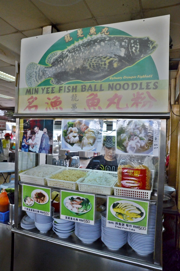 Min Yee Fish Ball Noodles @ Mei Keng