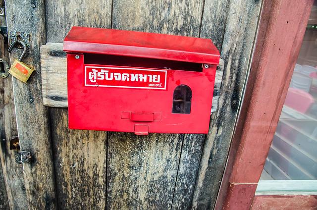 BBQ Thai: Thai Street Food's mailbox