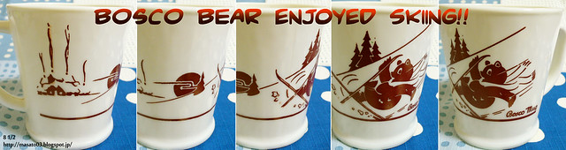Fire King BOSCO BEAR Skiing mug 7