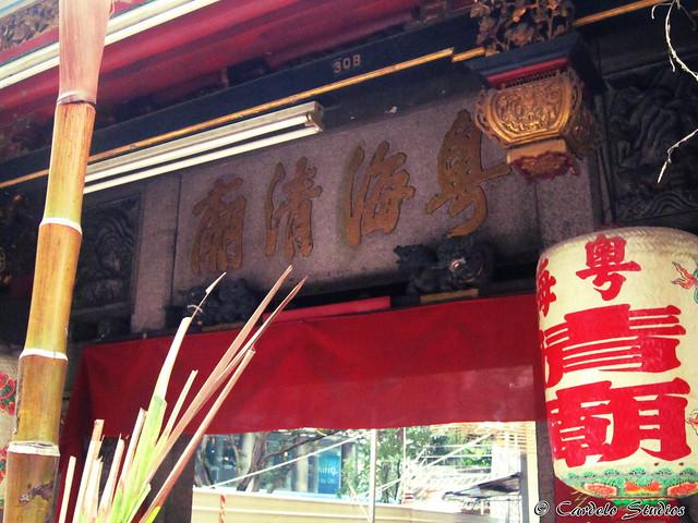 Yueh Hai Ching Temple 01