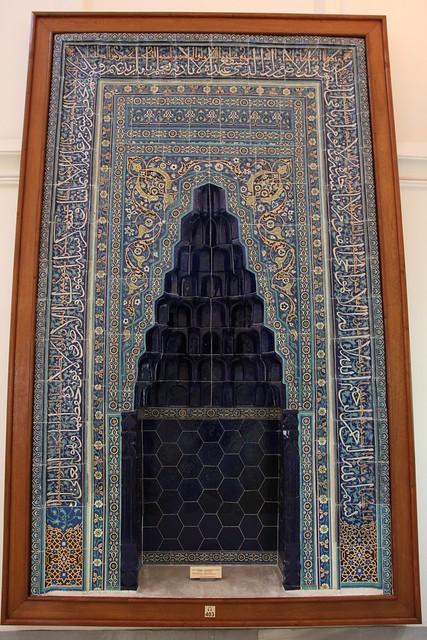 117 -  İstanbul Arkeoloji Müzesi