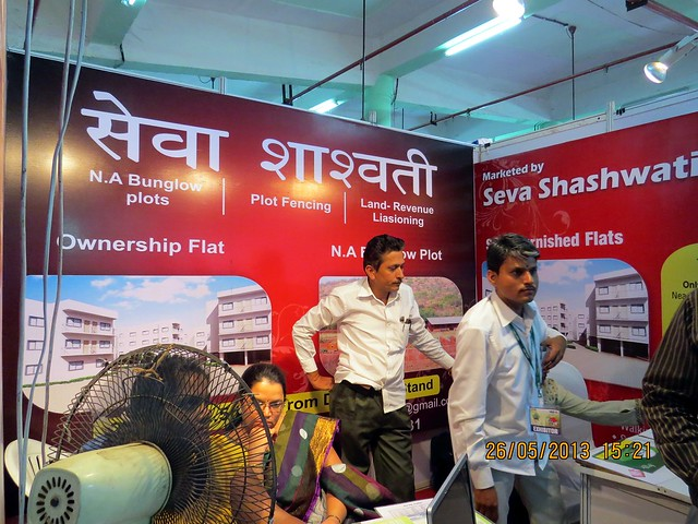 Seva Shashwati Kothrud Pune - Visit Sakal Agrowon Green Home Expo, 25th and 26th May, 2013