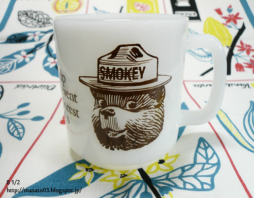Glasbake Smokey The Bear Mug 1