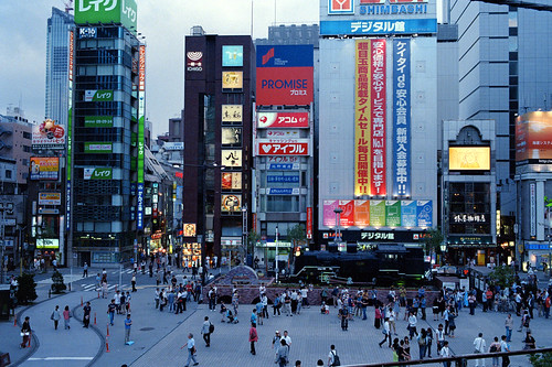 Shinbashi station square in the evening