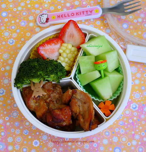 Shoyu Chicken Magic Round Bento by sherimiya ♥