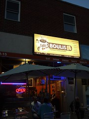 金, 2013-09-06 19:30 - Café Boulis