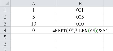 Excel 產生固定位數的數值