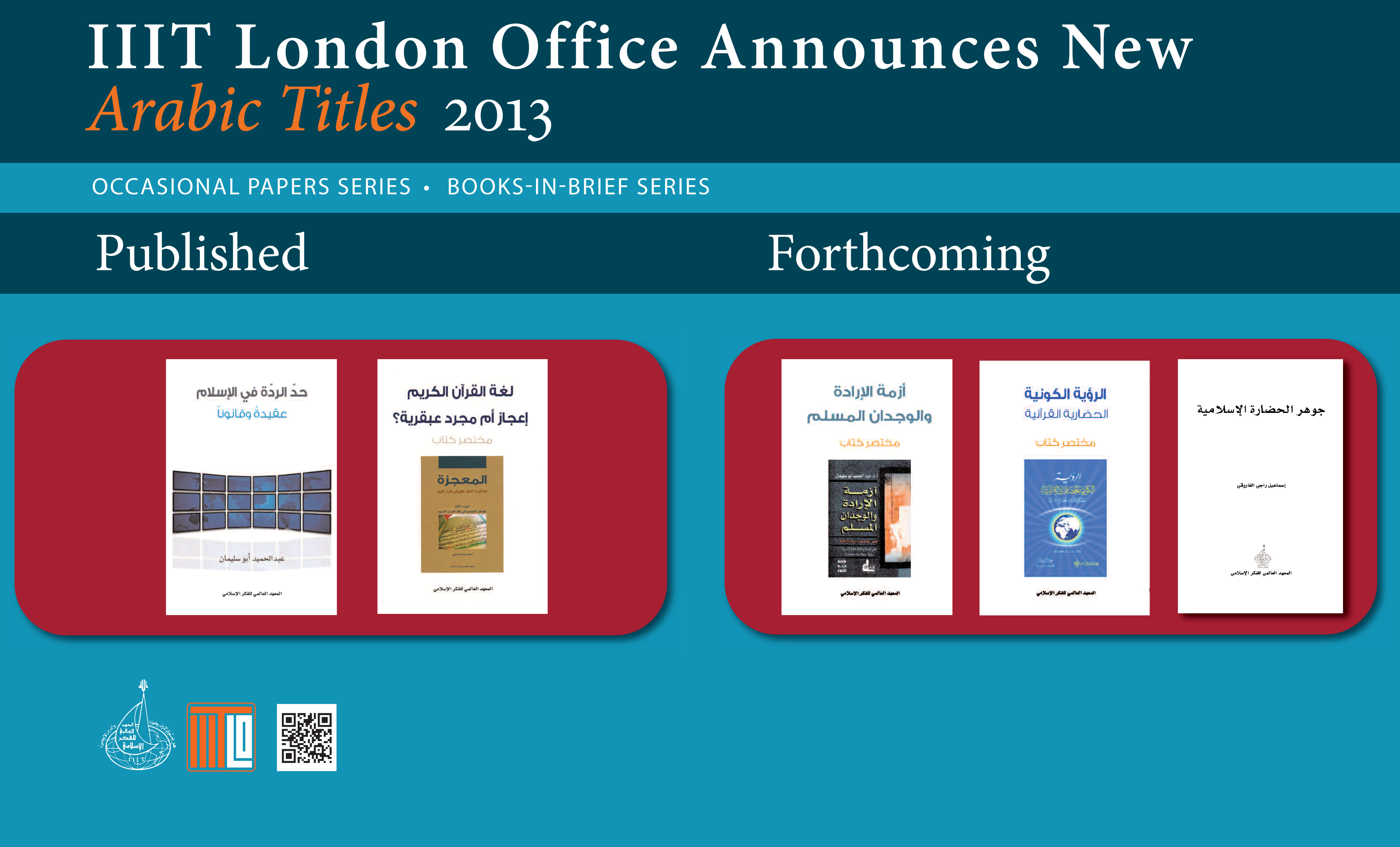Arabic publications 2013