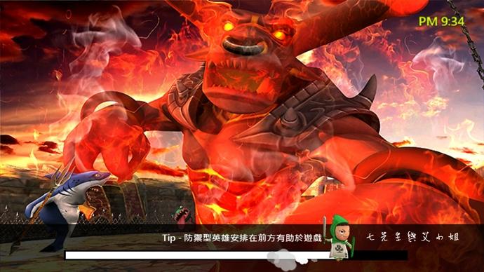 15 2013奇米手遊祭武俠Q傳你好英雄