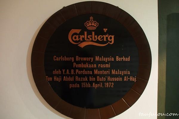 Carlsberg (11)