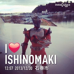 #instaplace #instaplaceapp #place #earth #world  #日本 #japan #JP #石巻市  #love #loveit #day