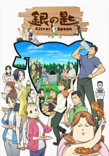 Gin no Saji 2nd Season - Silver Spoon Season 2 | Silver Spoon 2nd Season