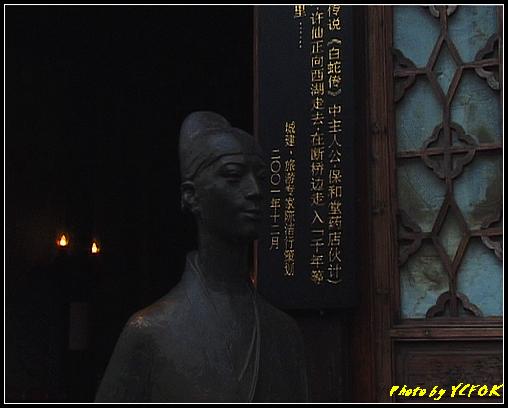 杭州 吳山天風景區 (清河坊) - 058 (清晨)