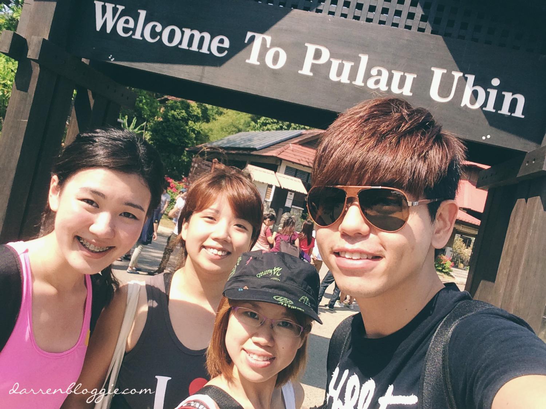 Day tour to Chek Jawa at Pulau Ubin