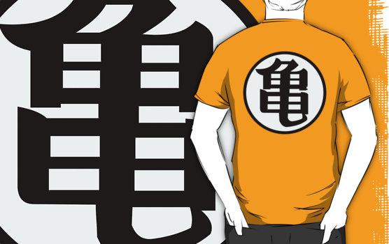Dragonball Z Kame School Emblem t-shirt