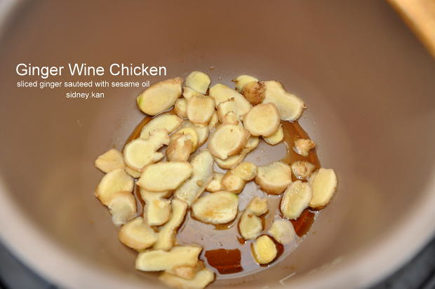 Philips Pressure Cook Ginger Wine Chicken 3