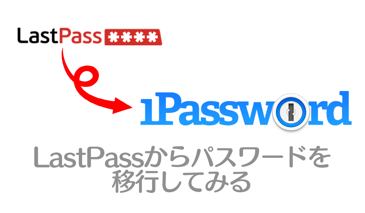 lastpass_1password