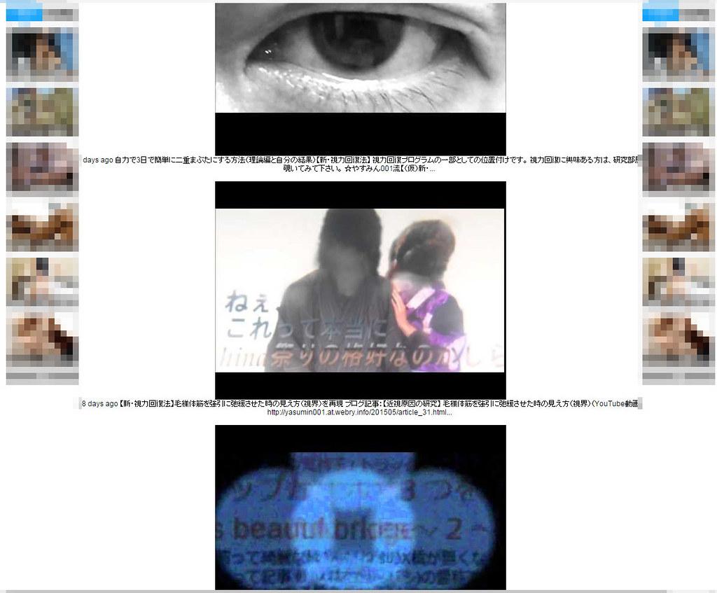 検索妨害画像コレクションB02
