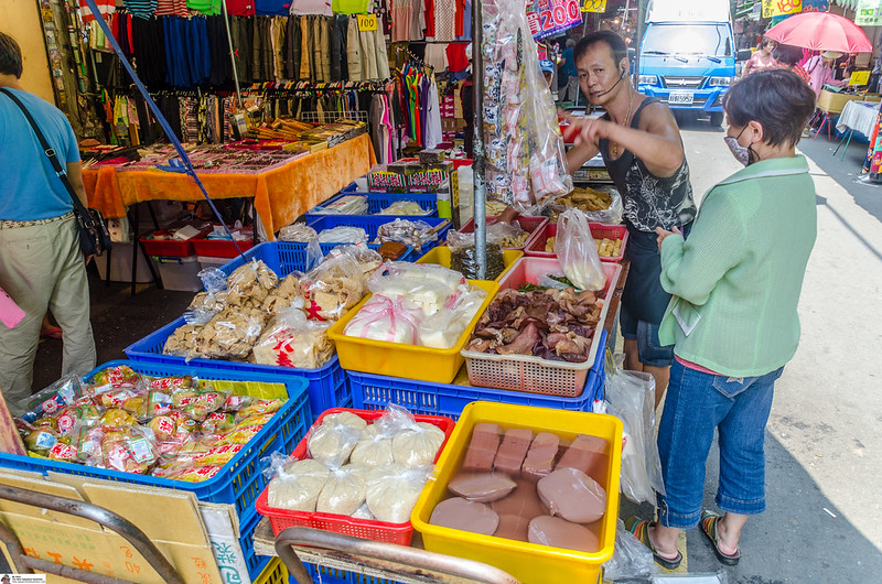 Hukou Day Market