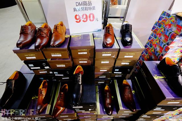 2017 日耀天地萬鞋特賣 (78)