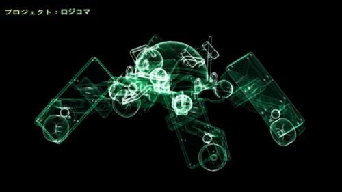 ロジコマ HoloCAD 1 by Kuroma Motoko