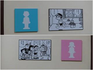 「藤子・F・不二雄展」のトイレ入り口