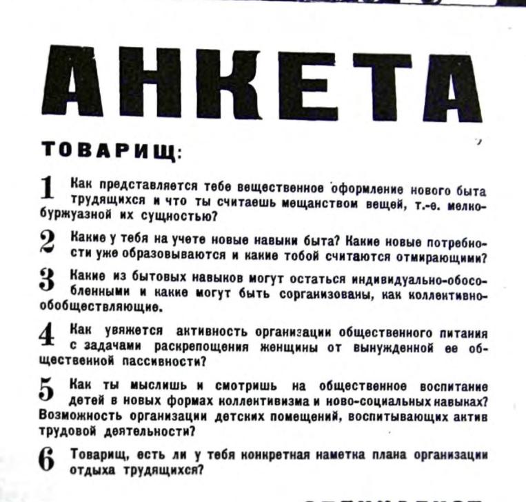 sov-arch-01