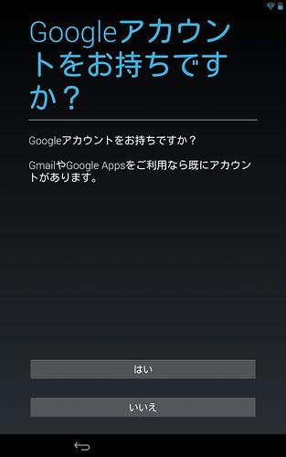 Screenshot_2013-08-28-19-13-47