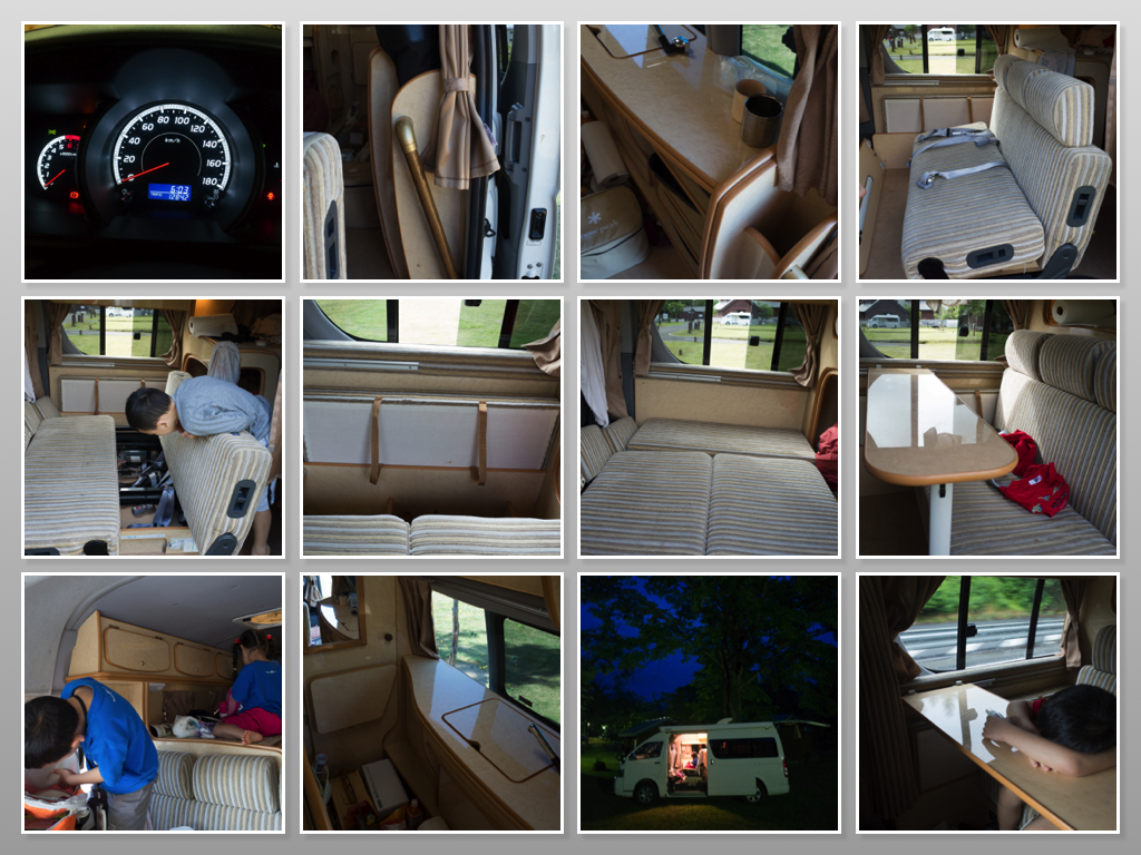 Camping Car Collage 2