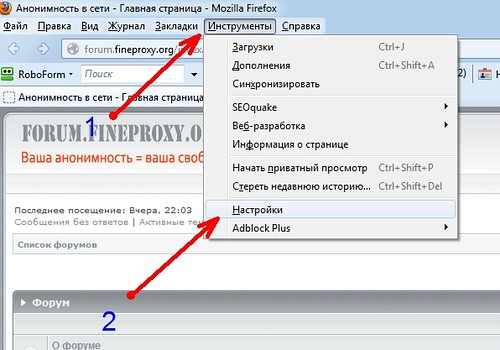 Настройка прокси в браузере Mozilla Firefox
