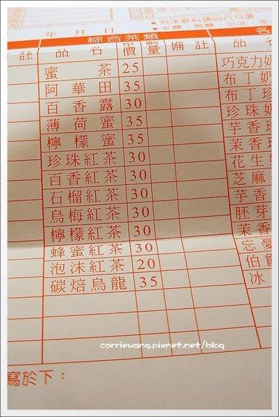 偈亭小火鍋 (8)