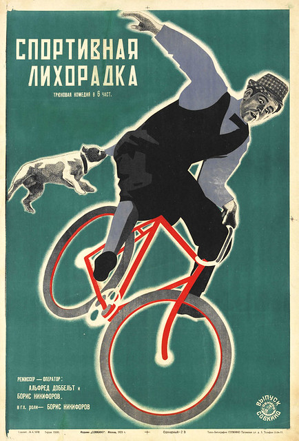 Stenberg Brothers, Sporting Fever, 1928. Courtesy GRAD Gallery for Russian Arts and Design and AntikBar