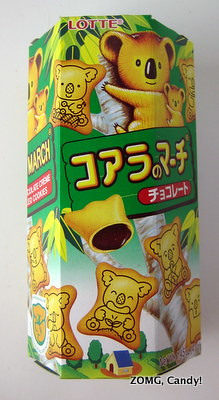 Koala's March Cookies - Lotte