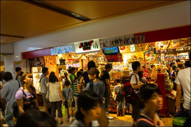 Tokyo Character Street