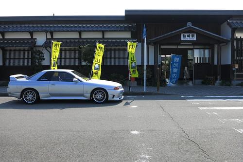 Sensaki station
