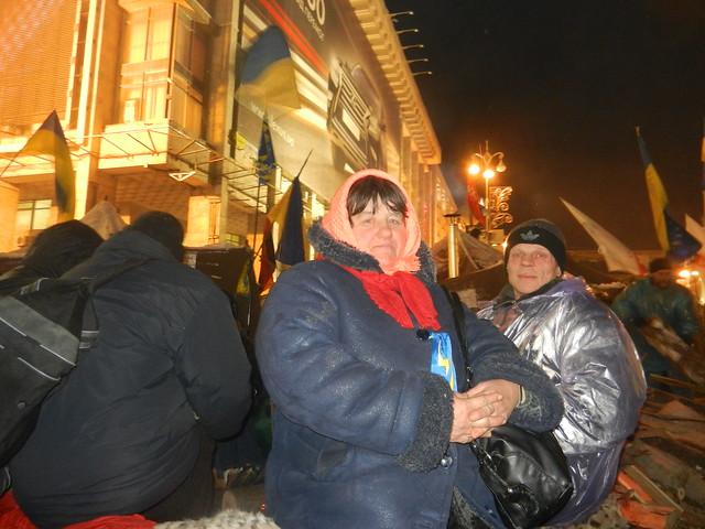 Евромайдан Киев